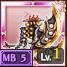 ミドガルズの豪炎斧-Ⅴ-のアイコン