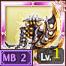 ミドガルズの豪明斧-Ⅱ-のアイコン