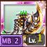 ミドガルズの豪嵐斧-Ⅱ-のアイコン