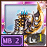 ミドガルズの豪氷斧-Ⅱ-のアイコン