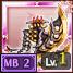 ミドガルズの豪炎斧-Ⅱ-のアイコン