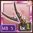 ミドガルズの双炎刃-Ⅴ-のアイコン