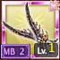 ミドガルズの双明刃-Ⅱ-のアイコン