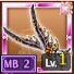 ミドガルズの双崩刃-Ⅱ-のアイコン