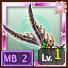 ミドガルズの双嵐刃-Ⅱ-のアイコン