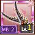 ミドガルズの双炎刃-Ⅱ-のアイコン