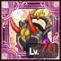 阿修羅の兜-炎神-のアイコン
