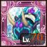ポセイドンの兜-海神-のアイコン