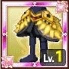タケミカヅチの鎧下のアイコン