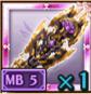 ミドガルズの絶影剣-Ⅴ-のアイコン