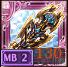 ミドガルズの絶氷剣-Ⅱ-のアイコン
