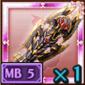 ミドガルズの絶炎剣-Ⅴ-のアイコン