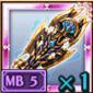 ミドガルズの絶氷剣-Ⅴ-のアイコン