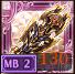 ミドガルズの絶崩剣-Ⅱ-のアイコン