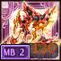 バアルの豪炎斧-Ⅱ-のアイコン