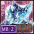 バアルの豪氷斧-Ⅱ-のアイコン
