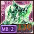バアルの豪嵐斧-Ⅱ-のアイコン