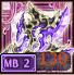 バアルの豪影斧-Ⅱ-のアイコン