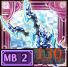 バアルの双氷刃-Ⅱ-のアイコン