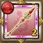 火女神の聖者のアイコン