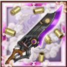 覇剣ハンニバルのアイコン