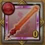 火の剣士のアイコン
