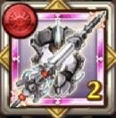 闇将軍のアイコン