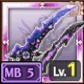 星屑刀アナザーコスモ-Ⅴ-のアイコン