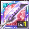 紫呪の冥剣のアイコン