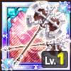 白豪の斧鉞のアイコン