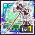 風白豪の斧鉞のアイコン