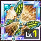 土胡蝶翼のアイコン