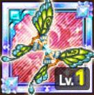 胡蝶翼のアイコン