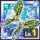 水胡蝶翼のアイコン