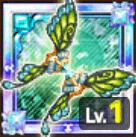 風胡蝶翼のアイコン