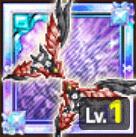 鳳皇翼のアイコン