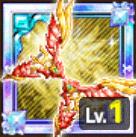 光鳳皇翼のアイコン