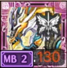神剣皇龍のアイコン