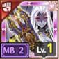 覇剣ルシファーのアイコン