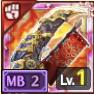 覇剣ヤマトのアイコン