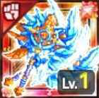 崩晶の豪双斧の画像