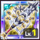 光破呪聖オニキスのアイコン