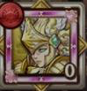 執行者の聖光のアイコン