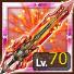 火覇剣ガラディーンのアイコン