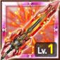 覇剣ガラディーンのアイコン