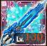 水覇剣ガラディーンのアイコン