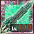 風覇剣ガラディーンのアイコン