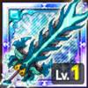 氷獄の絶剣のアイコン