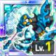 氷獄の豪双斧のアイコン