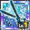 氷獄の双連刃のアイコン
